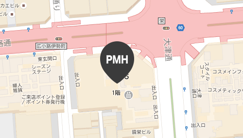 パパママハウスギャラリーの場所の地図