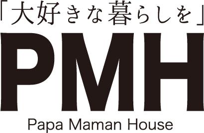 「大好きな暮らしを」PMH -Papa Maman House-